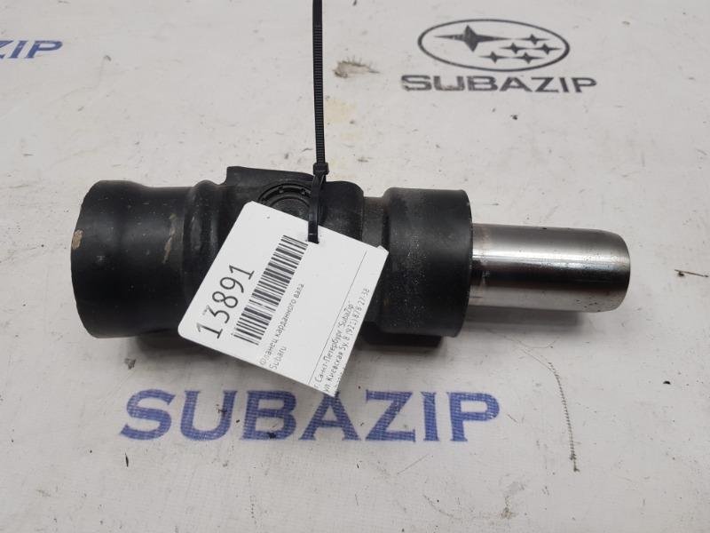 Фланец карданного вала Subaru передний