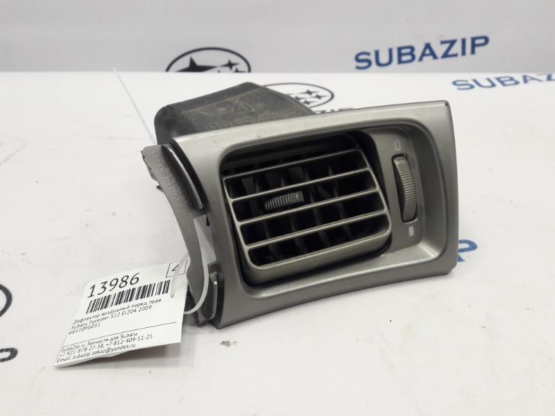 Дефлектор воздушный Subaru Forester S12 EJ204 2009 передний правый