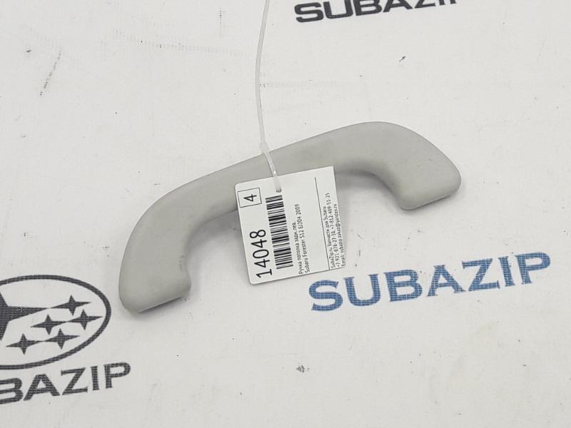 Ручка потолка Subaru Forester S12 EJ204 2009 задняя левая