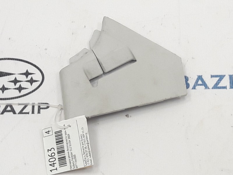Накладка ремня безопасности Subaru Forester S12 EJ204 2009 задняя правая