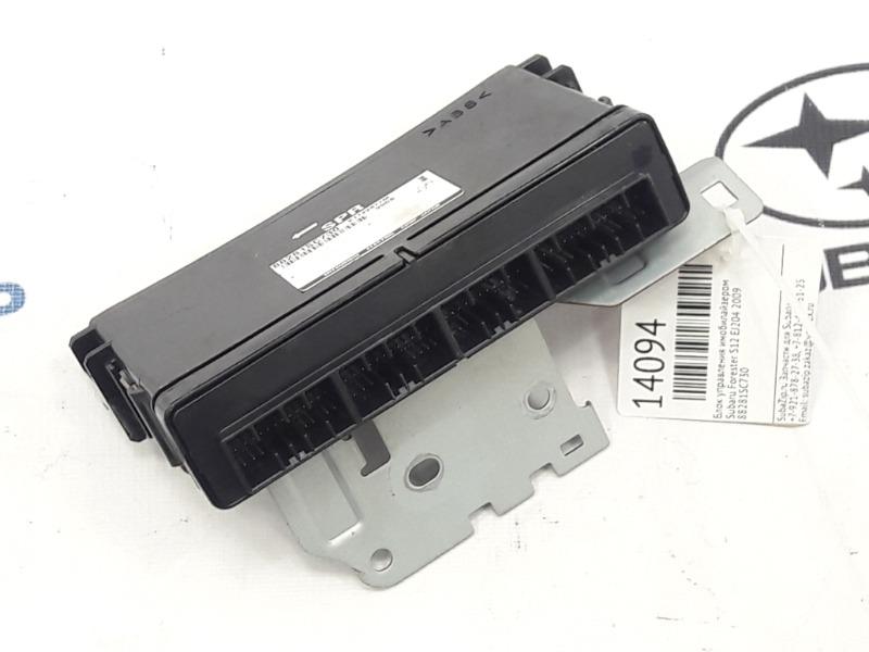 Блок управления имобилайзером Subaru Forester S12 EJ204 2009