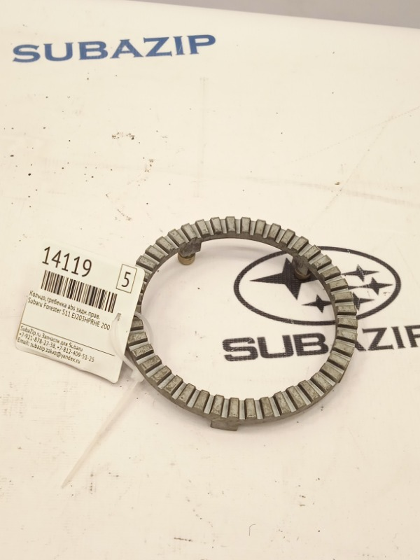 Кольцо, гребенка abs Subaru Forester S11 EJ203HPRHE 2007 задний правый