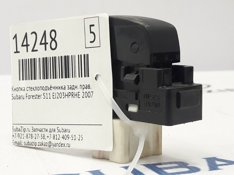 Кнопка стеклоподъёмника Subaru Forester S11 EJ203HPRHE 2007 задняя правая