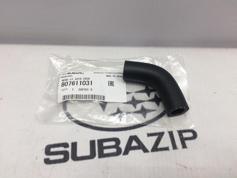 Патрубок радиатора Subaru Forester S10 EJ20 1992