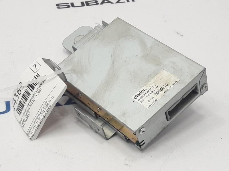 Блок управления камерой заднего вида Subaru Outback B13 EJ253 2007