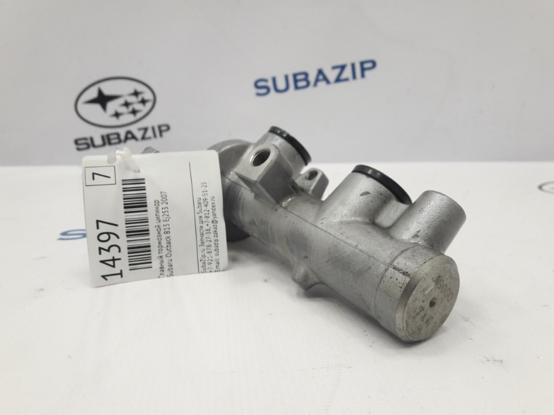 Главный тормозной цилиндр Subaru Outback B13 EJ253 2007