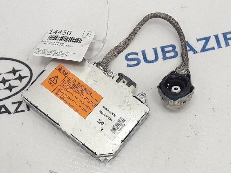 Блок розжига ксенона Subaru Outback B13 EJ253 2007