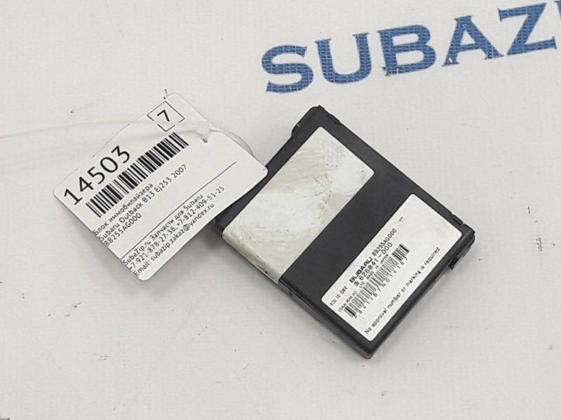 Блок иммобилайзера Subaru Outback B13 EJ253 2007
