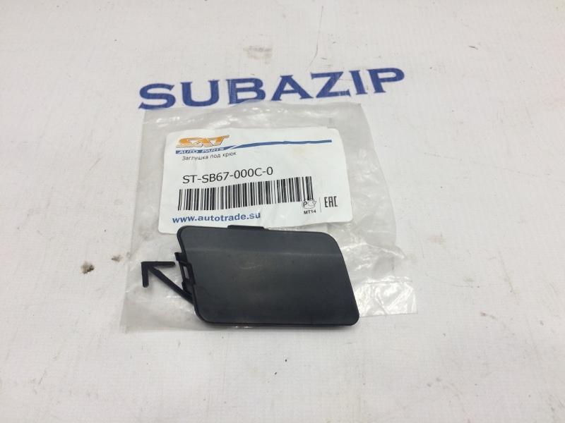 Заглушка бампера Subaru Forester S12 2008 передняя