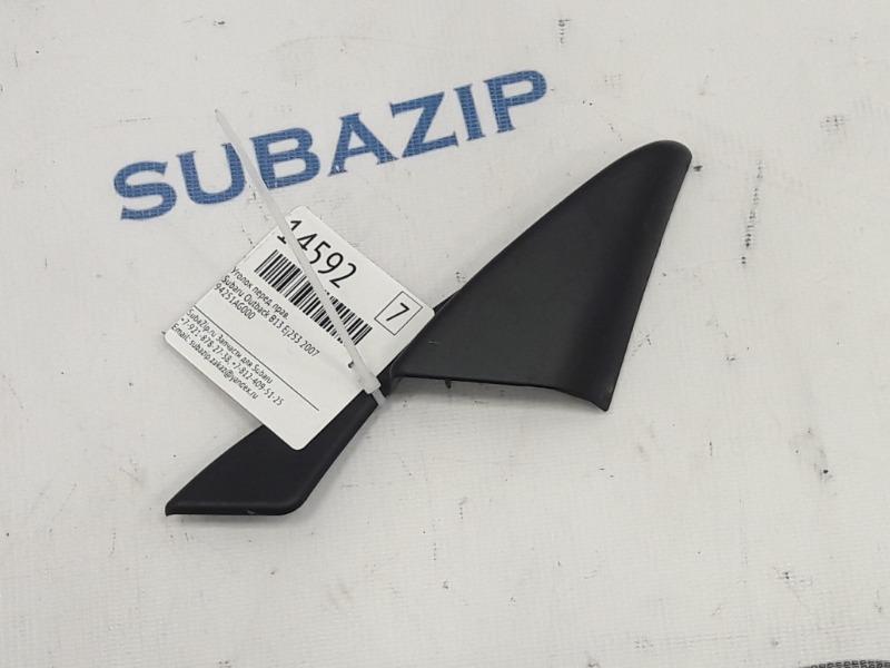 Уголок Subaru Outback B13 EJ253 2007 передний правый