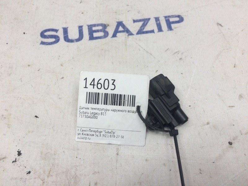Датчик температуры наружного воздуха Subaru Legacy B13 2003 передний