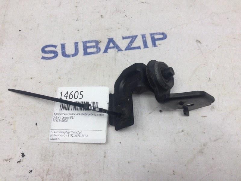 Кронштейн крепления кондиционера Subaru Forester S12 передний левый верхний