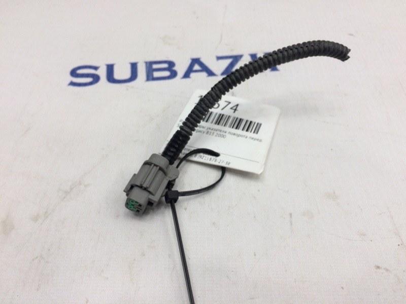 Разъем фары указателя поворота Subaru Legacy B13 2000 передний