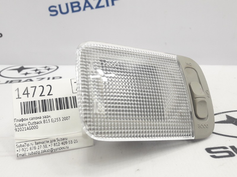 Плафон салона Subaru Outback B13 EJ253 2007 задний