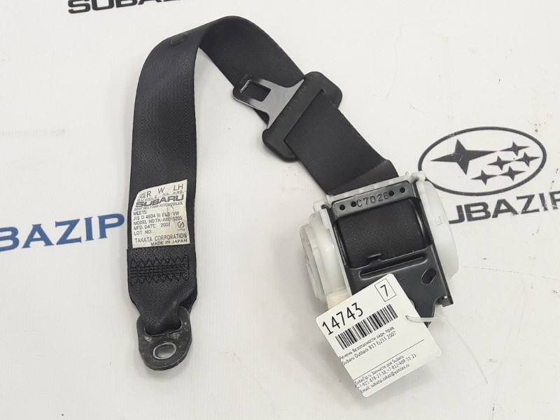 Ремень безопасности Subaru Outback B13 EJ253 2007 задний правый