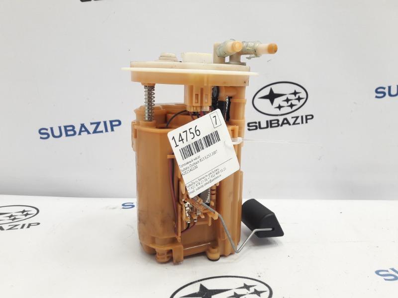 Топливный насос Subaru Outback B13 EJ253 2007