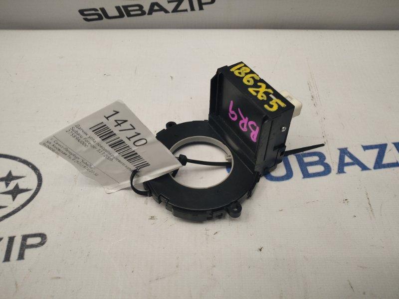 Датчик угла поворота рулевого колеса Subaru Forester S13 2009 передний