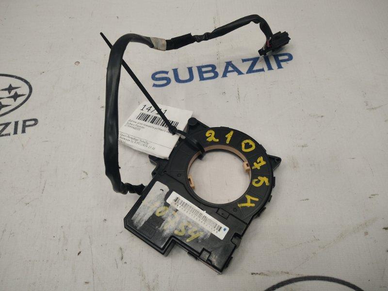 Датчик угла поворота рулевого колеса Subaru Forester S12 передний