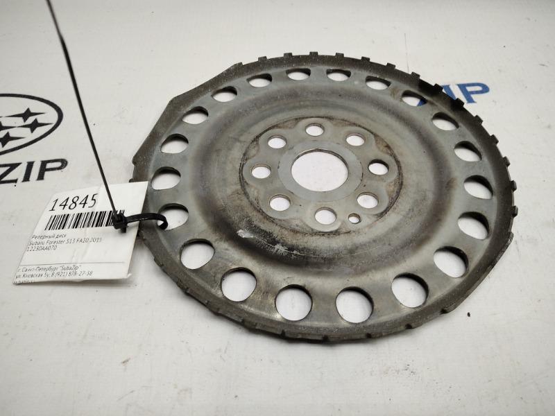 Реперный диск Subaru Forester S13 FA20 2011