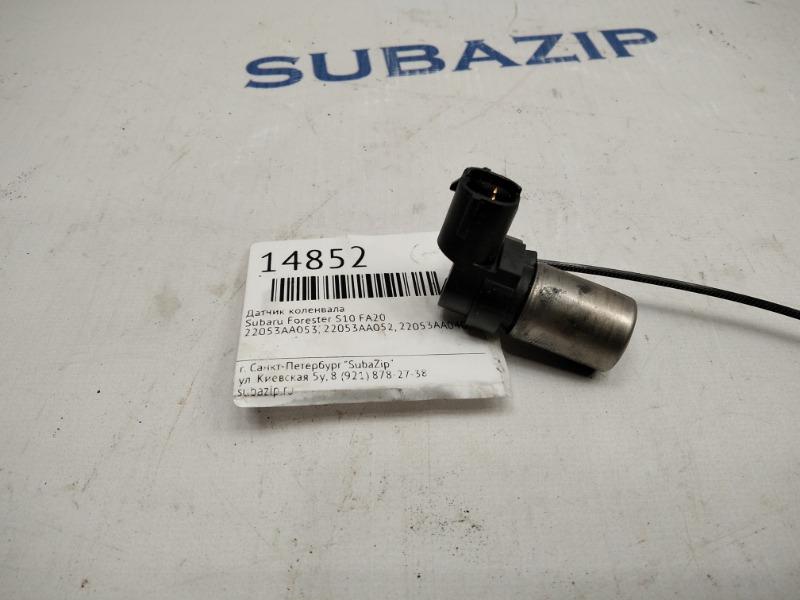 Датчик коленвала Subaru Forester S10 FA20