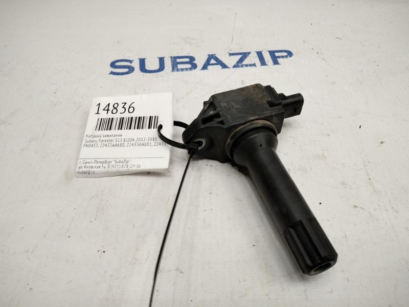 Катушка зажигания Subaru Forester S13 EJ20A 2012
