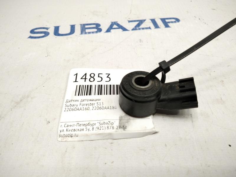 Датчик детонации Subaru Forester S12 FA20