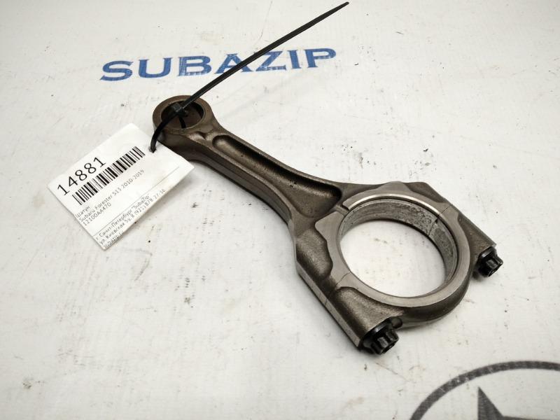 Шатун Subaru Forester S12 FA20 2010