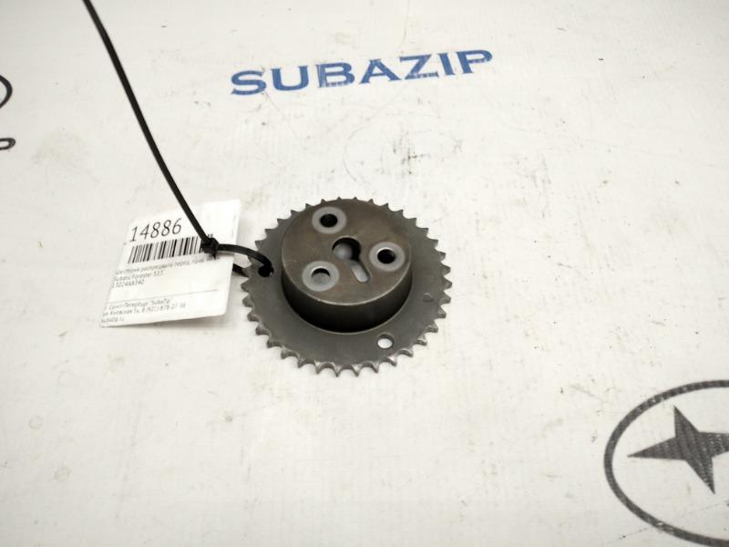 Шестерня распредвала Subaru Forester S12 FA20 передняя правая нижняя