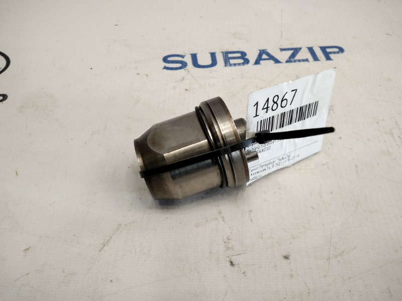 Ступица коленвала Subaru Forester S12 FA20