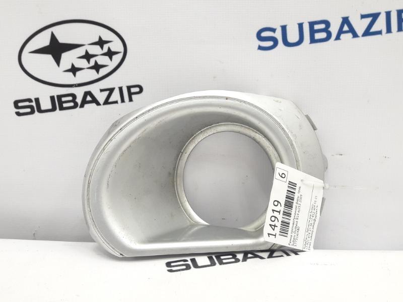 Рамка противотуманной фары Subaru Outback B14 EJ253 2009 правая