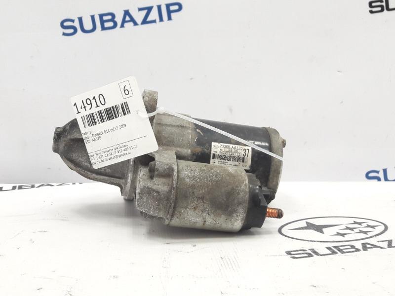 Стартер Subaru Outback B14 EJ253 2009