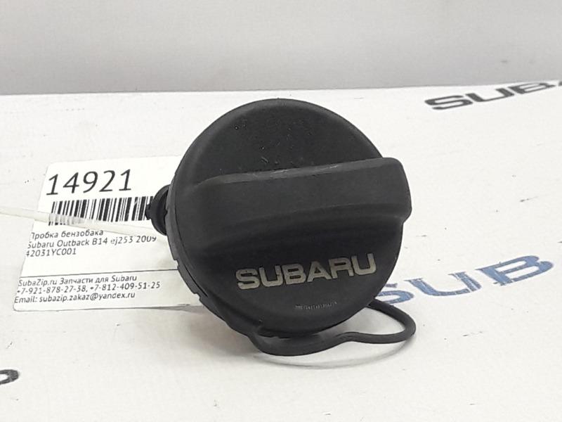 Пробка бензобака Subaru Outback B14 EJ253 2009