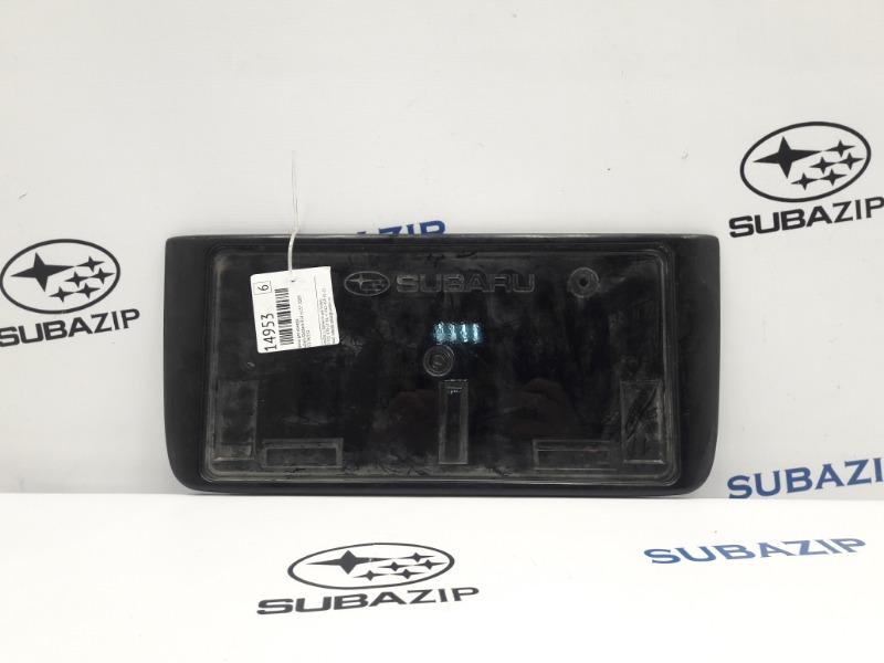 Рамка для номера Subaru Outback B14 EJ253 2009