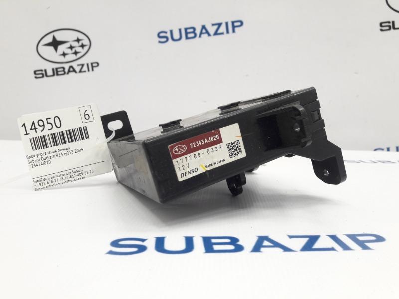Блок управления печкой Subaru Outback B14 EJ253 2009