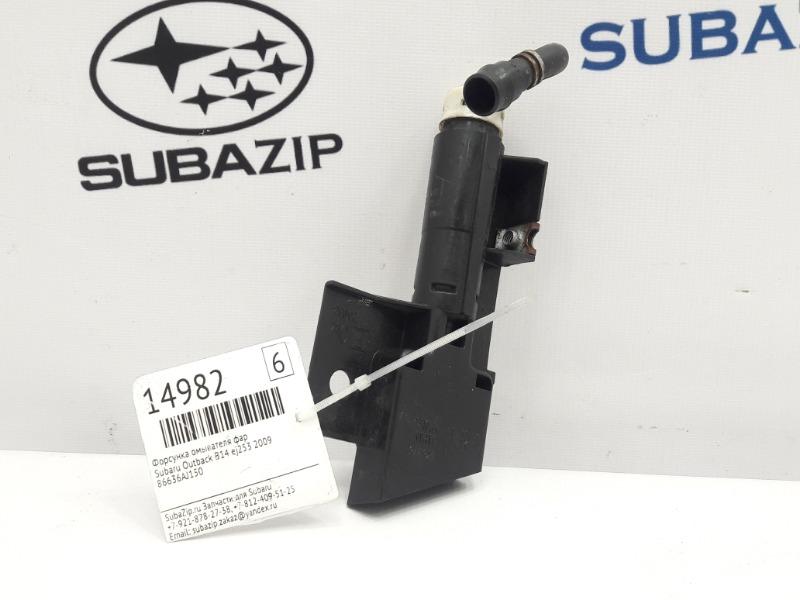 Форсунка омывателя фар Subaru Outback B14 EJ253 2009 правая