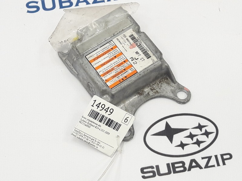 Блок управления abs Subaru Outback B14 EJ253 2009