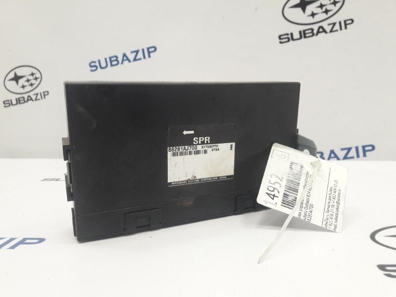 Блок управления имобилайзером Subaru Outback B14 EJ253 2009