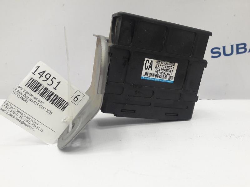 Блок управления акпп Subaru Outback B14 EJ253 2009