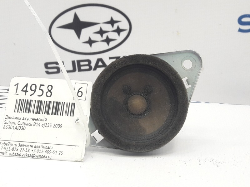 Динамик акустический Subaru Outback B14 EJ253 2009