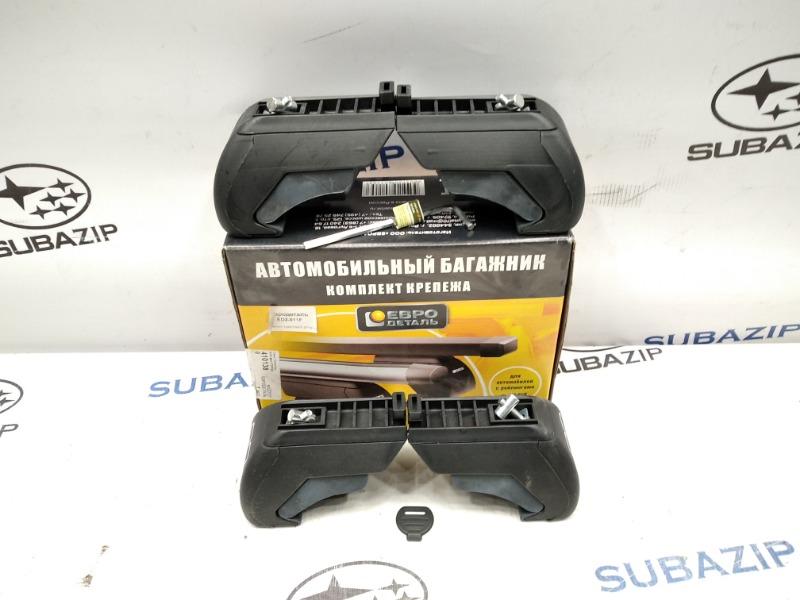 Багажник на рейлинги (крыло) Subaru Forester