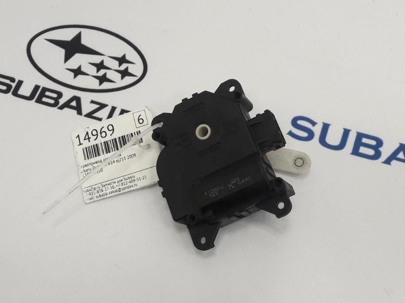 Сервопривод отопителя Subaru Outback B14 EJ253 2009