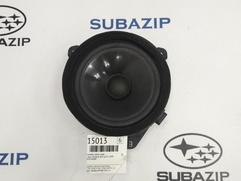 Динамик Subaru Outback B14 EJ253 2009 передний правый
