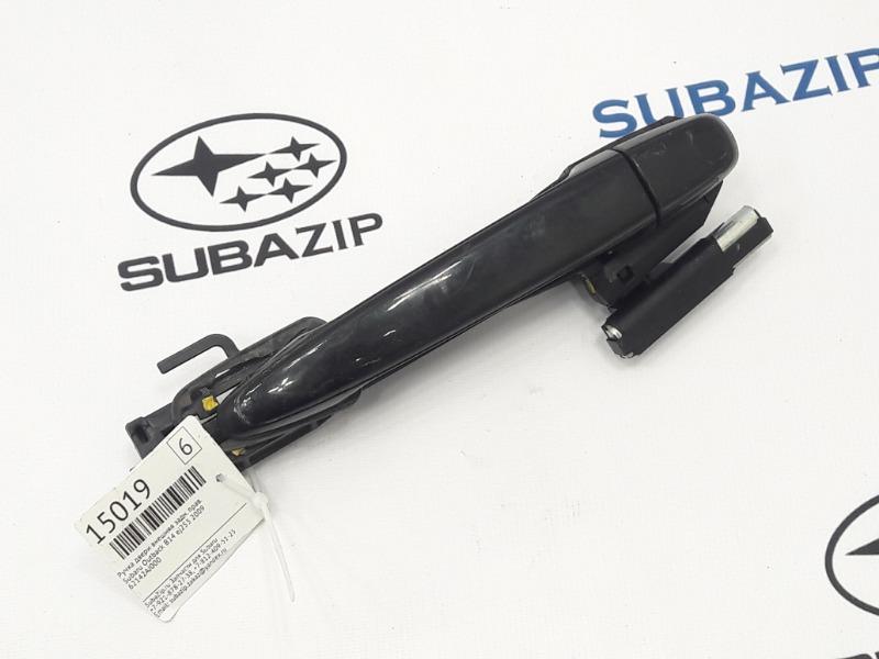 Ручка двери внешняя Subaru Outback B14 EJ253 2009 задняя правая