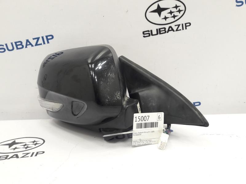Зеркало Subaru Outback B14 EJ253 2009 правое