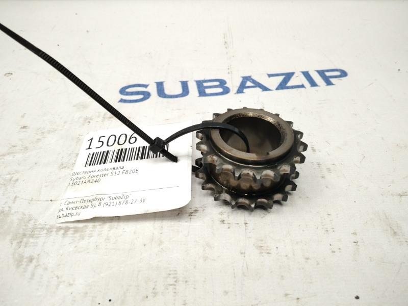 Шестерня коленвала Subaru Forester S12 FA20