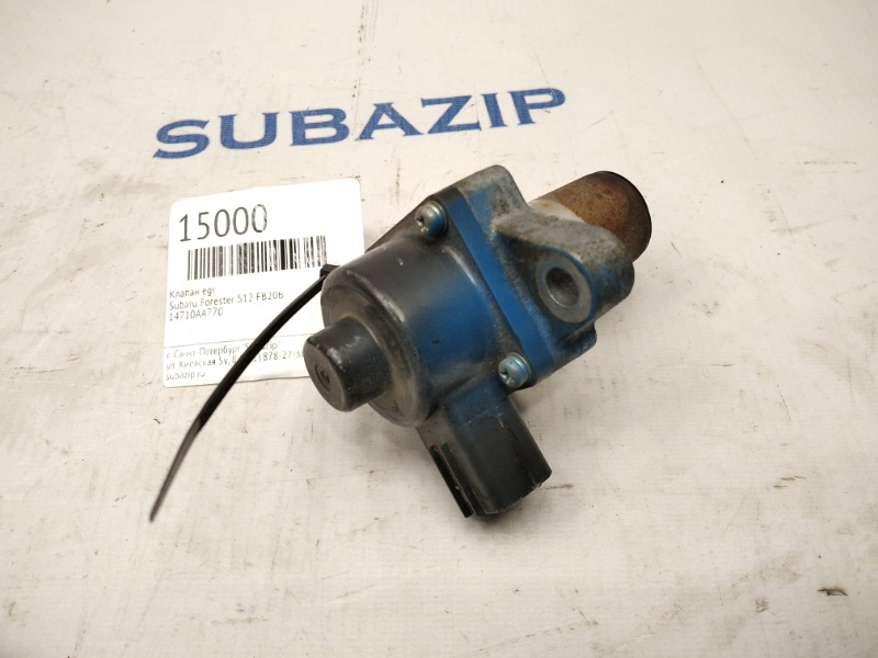 Клапан egr Subaru Forester S12 EJ20A 2010