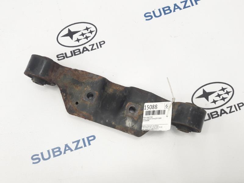 Опора редуктора Subaru Outback B14 EJ253 2009