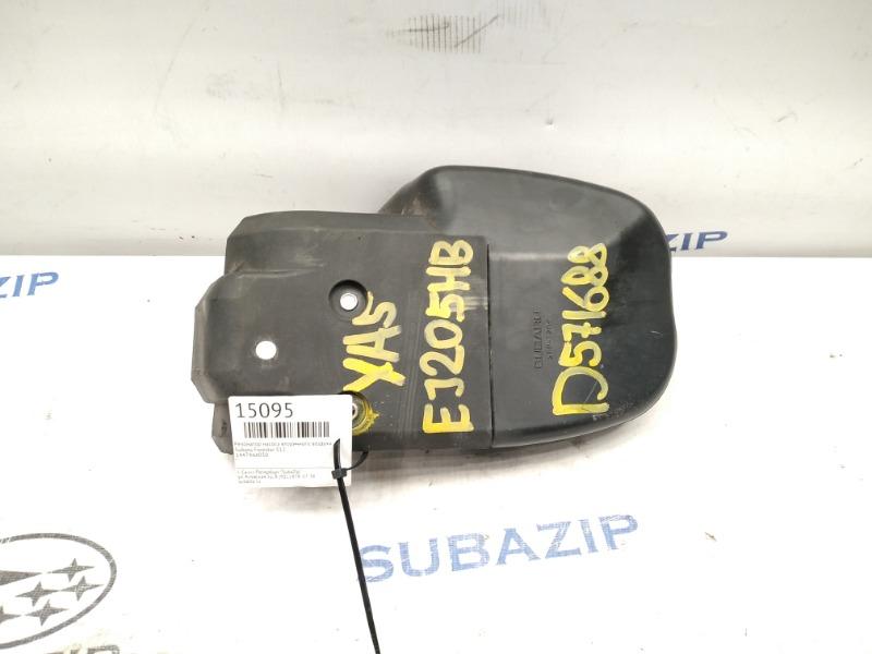 Резонатор насоса вторичного воздуха Subaru Forester S12 EJ205