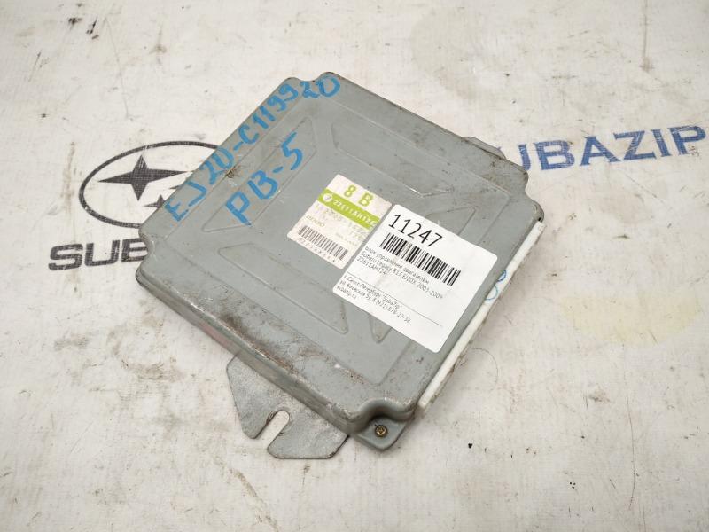 Блок управления двигателем Subaru Legacy B13 EJ20X 2003