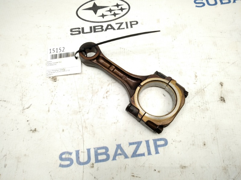 Шатун Subaru Forester S11 EJ253
